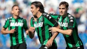 Сасуоло триумфира в мач с 8 гола