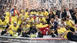 Фенербахче триумфира с титлата в Евролигата