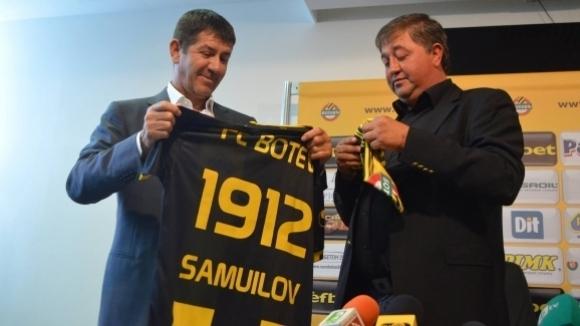 Спряганият за нов собственик на Ботев Пд с обръщение до отбора и феновете