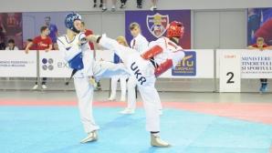17 медала за родните таекуондисти от турнир в Молдова