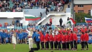 """Децата на Локо (София) ще представят България на парада на нациите на """"Готия Къп"""""""