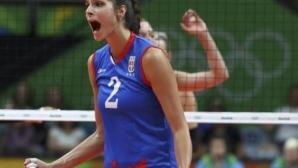 Йована Бракочевич става съотборничка на Ели Василева в Динамо (Казан)