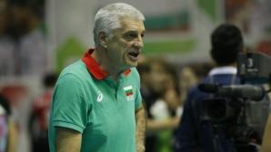 Иван Сеферинов: До началото на квалификацията ще си вдигнем още нивото