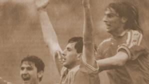 ЦСКА-София изказа съболезнования на близките и роднините на Лулчев