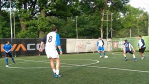 Футболният отбор на Министерството на финансите с разгромен успех