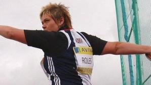 Участничка на две олимпиади почина на 39