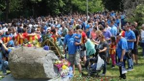 Поднасяне на венци и цветя във връзка с 103-та годишнина на Левски
