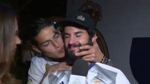 Звезди на Реал се разцелуваха по време на интервю