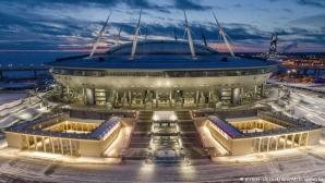 Отново проблеми с тревата на стадиона в Санкт Петербург