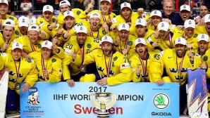 Шампионът Швеция в една група с Русия и Чехия на следващото световно