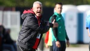 Локомотив (София) остава без треньор