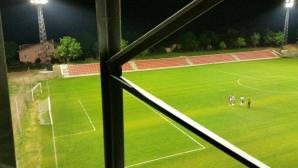 Базата на ЦСКА светна (снимки)