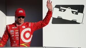 Обраха фаворита за тазгодишното Инди 500
