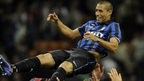 Легенда на Интер е поредната звезда за мача на Бербатов и Фиго