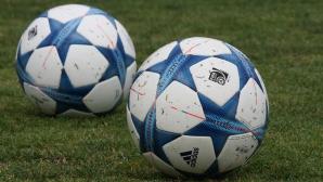 БФС дава възможност за изява на футболисти без отбори