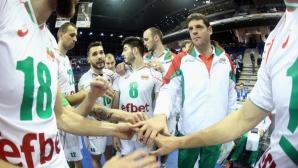 Евтини билети за мача България - Китай във Варна