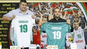 Показаха екипите на България за Световната лига (видео + галерия)