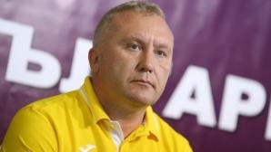 """Ботев Пд: Излизаме да бием най-титулувания клуб в България през последните години в """"Мачът на сезона"""" (видео)"""