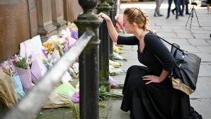 Почитат жертвите от Манчестър с минута мълчание преди финала в ЛЕ