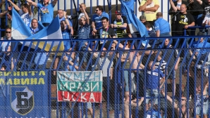 Феновете на Левски готвят страхотно шоу за рождения ден на клуба в полунощ