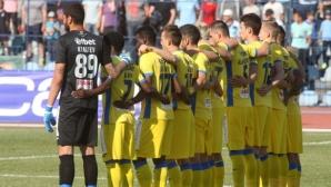 Левски започва подготовка на 11 юни