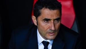Атлетик Билбао официално се раздели с Валверде