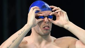 Проблем със сърцето спря олимпийски шампион за световното