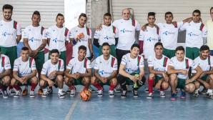 Отборите пристигнаха за Европейския шампионат по стрийт футбол в София
