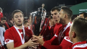 ЦСКА-София отбеляза годишнината от спечелената от ЦСКА купа на България