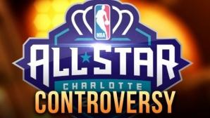 """Шарлът приема """"Мача на звездите"""" в НБА през 2019 година"""