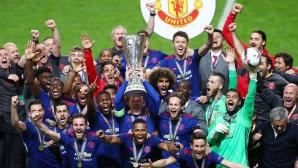 Ман Юнайтед постигна голямата цел и взе исторически трофей, приказката на Аякс свърши (видео+галерия)