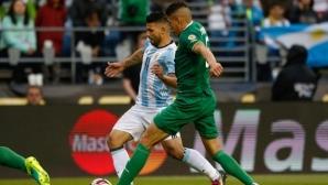 ФИФА наказа Боливия с две служебни загуби в световните квалификации заради нередовен футболист