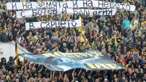 Животински акт остави жени и деца в безизходица след финала за Купата