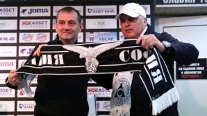 Загорчич: В Славия има голям потенциал