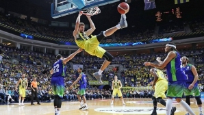 Фенербахче тръгна с победа в плейофите в Турция