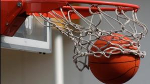 Бургас ще бъде домакин на аматьорски турнир по баскетбол