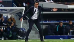 ПСЖ решава бъдещето на Унай Емери след финала за купата