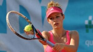 Стаматова влезе във финалното каре в Анталия