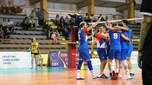 Сърбия започна с две победи в световните квалификации