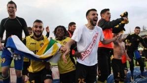 Новите носители на Купата на България във ваканция до 12 юни