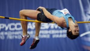 Ухов грабна титлата на Русия с 2.30 м