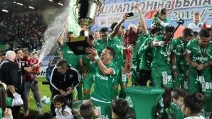 Стотици се снимаха с шампионската купа в Исперих