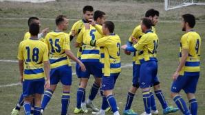 Протоколен последен кръг в Югоизточната Трета лига