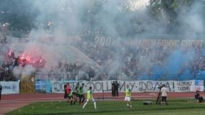 Сериозна подкрепа за Дунав в дербито с Локо (Пд)