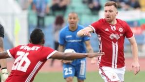 ЦСКА-София се стяга за Европа