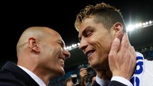 Кристиано: Успехът на Реал Мадрид се дължи на Зидан