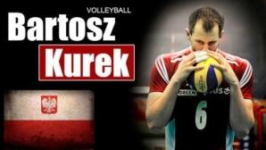 Бартош Курек продължава в турския Зираатбанк