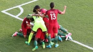 Португалия се класира драматично за осминафиналите на световното за младежи