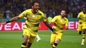 Финалът в Германия: Айнтрахт - Дортмунд 1:1 на почивката (гледайте тук)