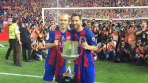 Меси и Иниеста станаха най-успешните играчи в испанската клубна история